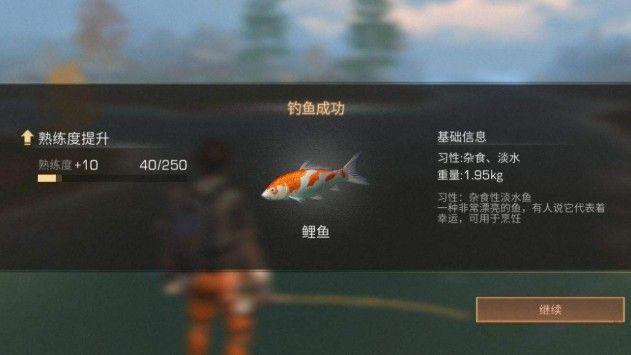 明日之后鱼饵怎么做?鱼饵制作配方大全[多图]图片1