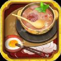 大中华食堂游戏最新手机版下载 v1.0.1