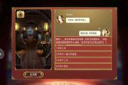 皇帝成长计划2游戏评测:卧薪尝胆皇帝养成[多图]