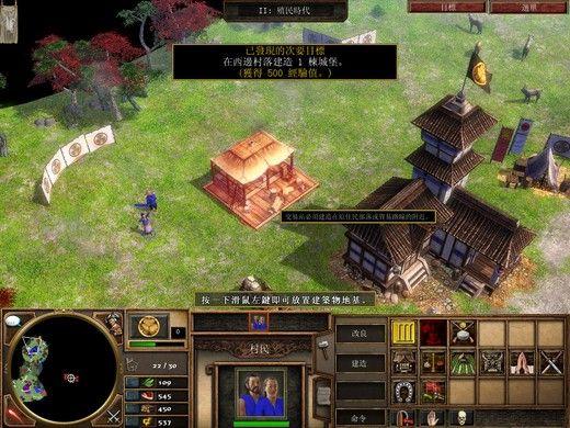 帝国时代2决定版中文汉化破解版(Age of Empires Definitive Edition)图5: