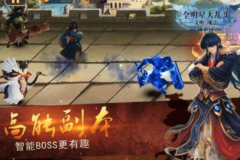 任天堂全明星大乱斗手机游戏下载switch版图3: