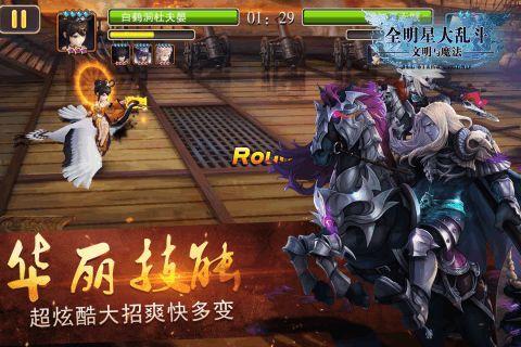 任天堂全明星大乱斗手机游戏下载switch版图4:
