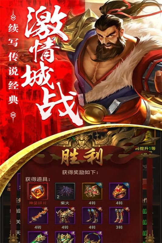 梦寻三国官方网站下载正式版图片1