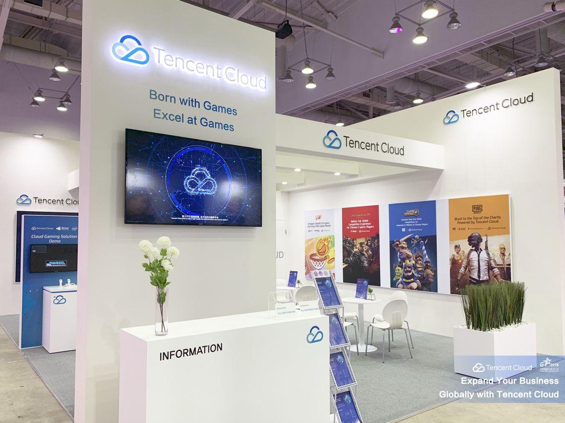 腾讯云盛大亮相韩国游戏展G-STAR 携手合作伙伴开拓全球市场[多图]