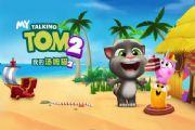 我的汤姆猫2海外上线风靡全球:登顶96国下载排行榜[多图]