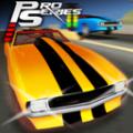 职业飙车最新免费版游戏下载 v2.10