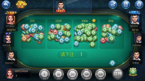 迪祥斗地主百人大战手机游戏APP最新正版下载图片1