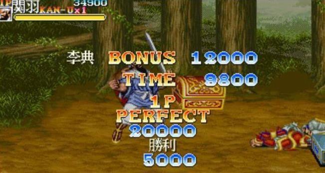 三国志三剑圣安卓手机版游戏最新版下载图片2