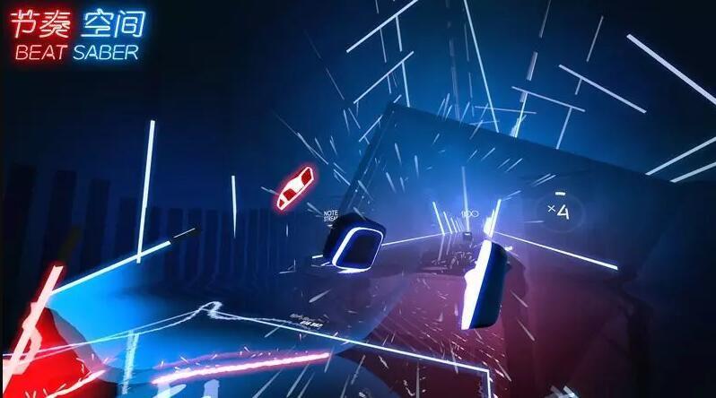 网易节奏空间游戏官方网站下载安卓版图4: