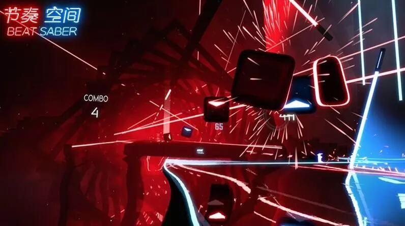 网易节奏空间游戏官方网站下载安卓版图片2