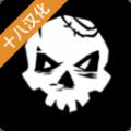 最后的海盗岛屿生存免费版