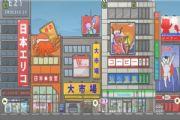 Tsuki月兔冒险进城攻略:坐火车进城方法[多图]
