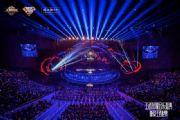 王者荣耀周年庆音乐盛典:国产游戏的想象力能有多大[多图]