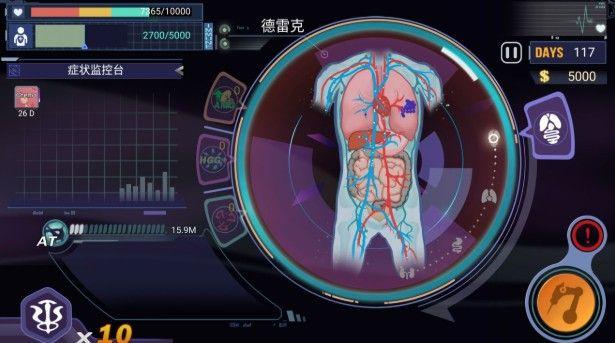 肿瘤医生游戏评测:一款意义非凡的游戏[多图]图片2