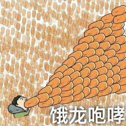 王思聪吃热狗手机小游戏安卓版图2: