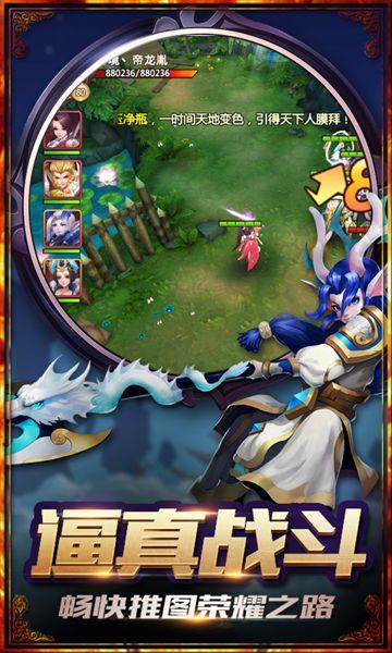 大圣不归来游戏官方网站下载正式版图1: