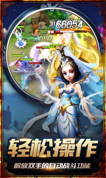 大圣不归来游戏官方网站下载正式版图3: