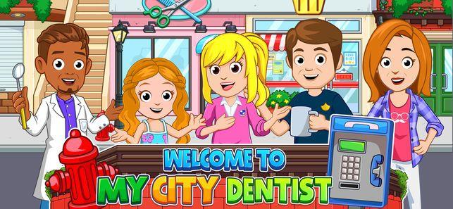 我的小镇牙医访问免费游戏安卓版(My City Dentist Visit)图3:
