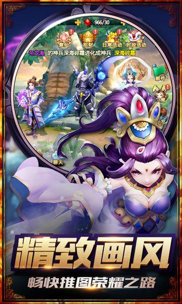 大圣不归来游戏官方网站下载正式版图4:
