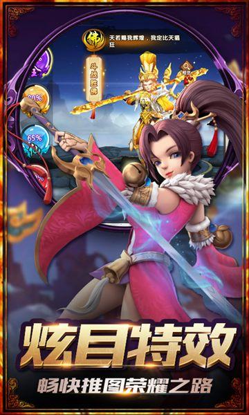 大圣不归来游戏官方网站下载正式版图2: