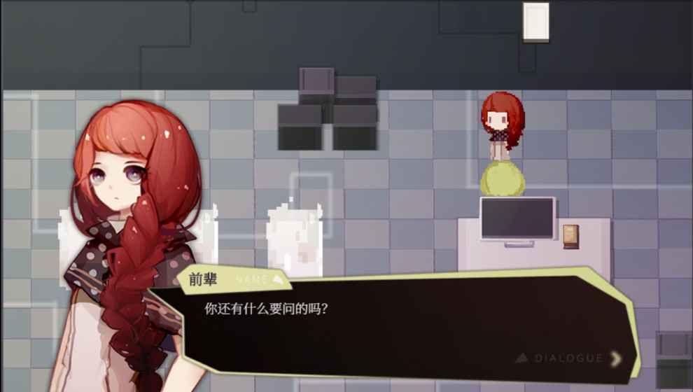 偿愿人安卓官方版下载地址图2: