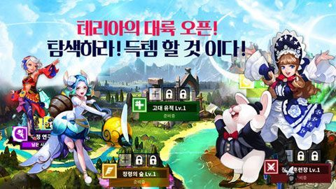 米拉克尔游戏官方网站下载正式版图片1
