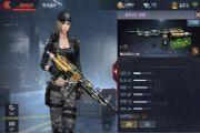 CF手游M249天羽怎么样 M249天羽武器简评[多图]