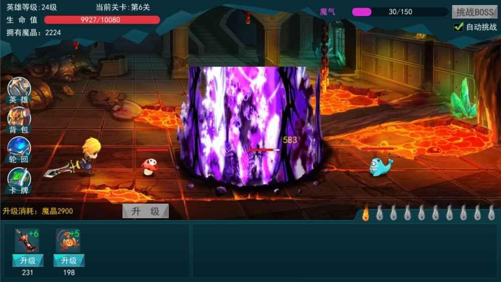 逃出深渊手机游戏官方版下载图片2