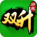 双升游戏安卓官方版下载 v1.0