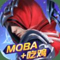 蜗牛游戏战塔英雄官方网站版下载正式版 v1.7.0
