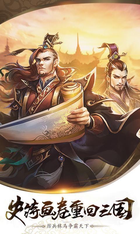 魔凌万界手游官网版下载最新版图片2