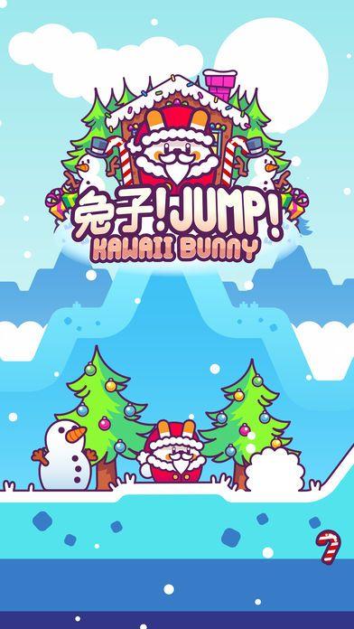 兔子jump官方网站下载手机游戏图片2