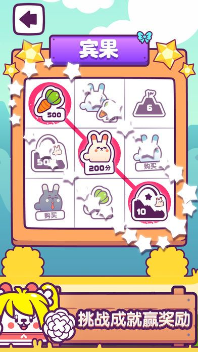 兔子jump官方网站图1