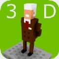 我是校长3d中文汉化安卓版游戏 v5.1