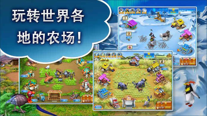 Farm Frenzy 3无限金币中文加速版下载(疯狂农场3)图片2