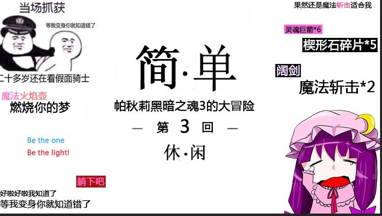 黑暗之魂3法师开局03:积微成著战冰狗,高墙薪王的诞生过程[多图]