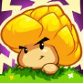 超级蘑菇VS细菌安卓版