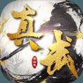 真武修仙纪游戏安卓官方版下载 v1.0