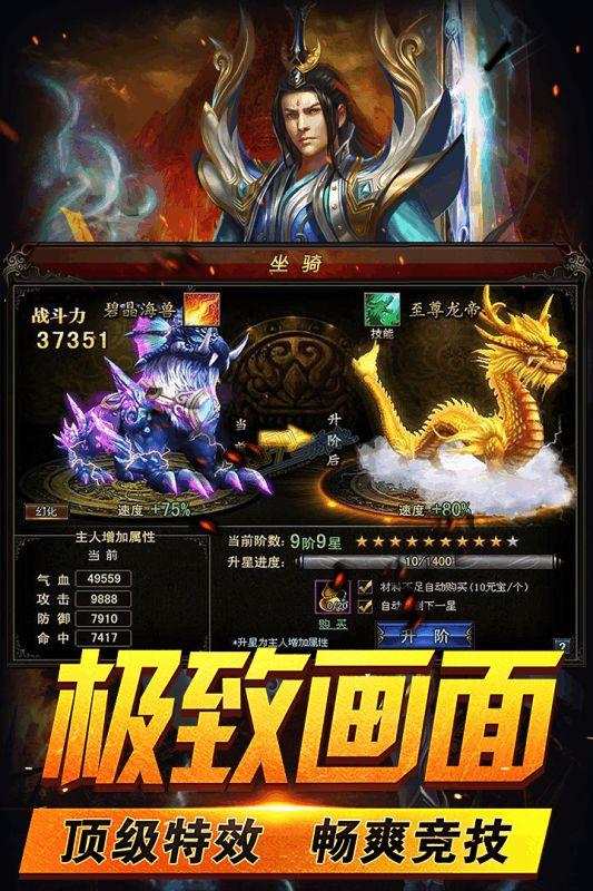 霹雳决手游官方网站下载最新版图片3