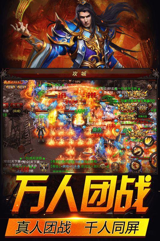 霹雳决手游官方网站下载最新版图片4