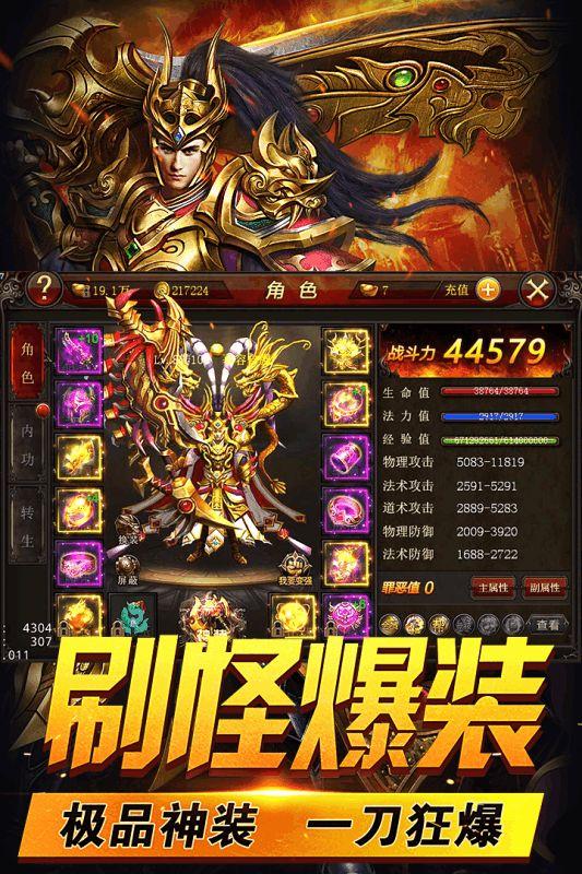 霹雳决手游官方网站下载最新版图4: