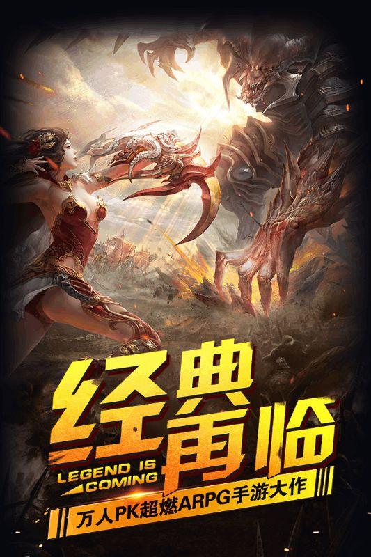 霹雳决手游官方网站下载最新版图片1