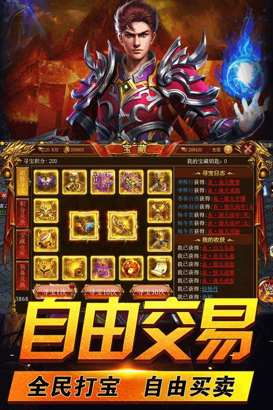 霹雳决手游官方网站下载最新版图片2