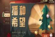 明日之后:圣诞节活动曝光,圣诞特训即将上线[多图]