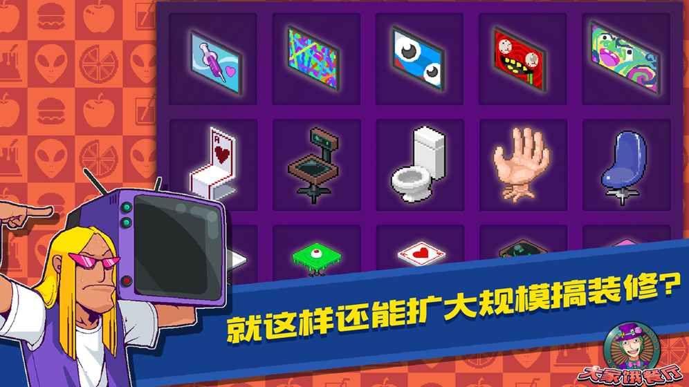 大家饿餐厅iOS中文版下载官方正版图片4