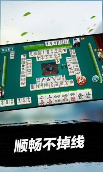 乐乐大作战游戏官方网站下载正式版图片1