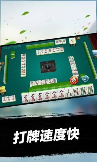 乐乐大作战游戏官方网站下载正式版图片3