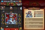 不思议迷宫2018圣诞节活动:圣诞迷宫带你雪中狂欢![多图]
