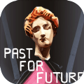 过去的未来中文版
