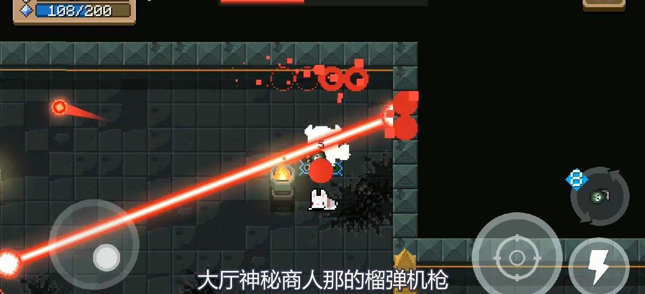元气骑士:十枚手榴弹的爆破现场,地板都炸烂了,最后还能踢足球[视频][多图]图片2